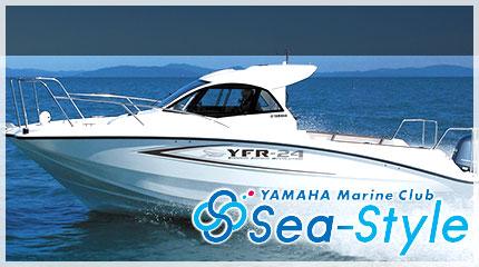レンタルボートのご案内 yamaha sea-style